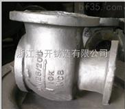 安全閥鑄件/碳鋼安全閥