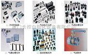 G36-10-01,AW30-03G-A正品SMC清仓