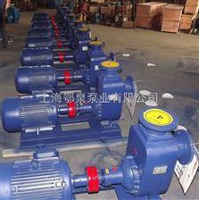 ZX型不锈钢自吸泵ZX型卧式清水自吸泵