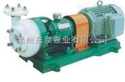 80FSB-30-FSB氟塑料合金离心泵