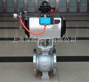 气动V型调节球阀,VQ647F-10C