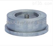 重慶H71H、H71W 型對夾升降式止回閥