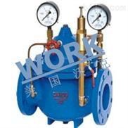 進口供水減壓閥