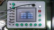 便携式数显记录仪 压力数据记录仪 数值采集系统