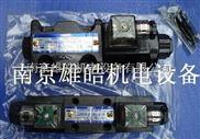 DSG-03-2B2-D24-N1-50-L油研電磁閥現貨