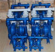 铸铁材质气动隔膜泵