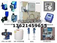 新道茨NEWDOSE自动加药计量泵DFD-06-07-X