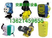 耐酸碱计量泵DFD-09-03-LM DFD-03-07-LM