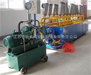 4D-SY型四柱塞电动试压泵  手动式管道试压泵