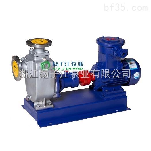 CYZ-A自吸泵,自吸油泵,不锈钢自吸泵_自吸泵