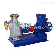 CYZ-A型防爆不銹鋼自吸泵 抽易燃易爆甲醇酒精水泵 小型化工油泵廠家現貨