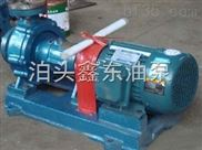 齊全-RY風冷式導熱油泵