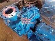 80ZJ-I-A52潛水式渣漿泵、潛污式渣漿泵