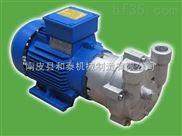 2bv不銹鋼水環真空泵/河北真空泵/真空泵廠家
