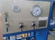 便携式的新型记录仪  气动试压泵   记录仪