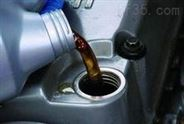 CAIG LABORATORIES润滑油