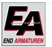 优势销售EA 阀门--赫尔纳(大连)公司