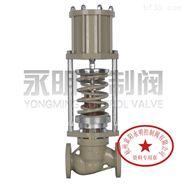 【永明高品質閥門】汽輪機油波紋管自力式壓力調節閥ZZYP供應