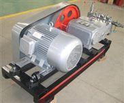 厂家新品3D-SY 30KW大流量电动试压泵