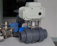 供应电动PP球阀/电动执行器