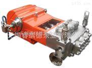 高壓泵、高壓往復泵、優質高壓往復泵(WP3-S)