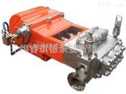 高压泵、高压往复泵、优质高压往复泵(WP3-S)