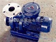 不锈钢卧式管道油泵