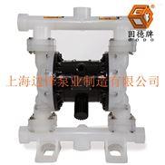 气动隔膜泵QBY3-15SF