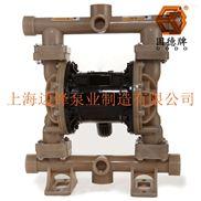 气动隔膜泵QBY3-40FF全氟材质(PTFE材质)