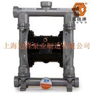 气动隔膜泵QBY3-40LF铝合金材质