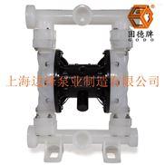 氣動隔膜泵QBY3-50SF工程塑料PP材質