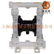 氣動隔膜泵QBY3-65SF工程塑料PP材質