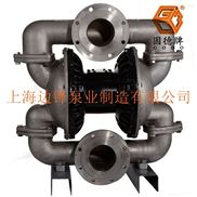 气动隔膜泵QBY3-125GF泵体铸钢材质