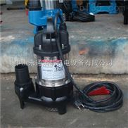 BAV-400S-1-博士多无堵塞水处理设备潜水泵 单相家用式排污泵