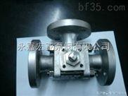 q44m-Q44M型焦炉专用三通球阀