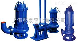 WQ/WQ型潜水式污水提升泵