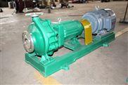 长期供应-安徽名牌南方IH型不锈钢离心泵