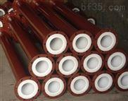 钢塑复合管,PE复合管,钢衬PE管