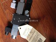 德國HAWE平衡閥LHK44G-11-120特價現貨供應原裝正品