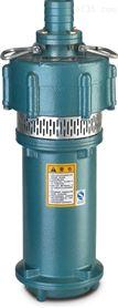 单相干式潜水电泵报价