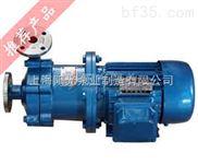 mp磁力泵-上海陽光泵業