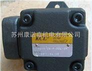 原裝臺灣凱嘉變量泵VPKC-F40-A1-01-A