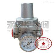 水用支管减压阀  高精度小型内取压减压阀  厂家现货