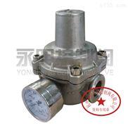 小型丝扣连接天然气减压阀  螺纹式减压阀