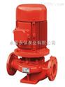 XBD-ISG立式消防泵-XBD-ISG立式消防泵