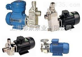 单相不锈钢自吸泵25SFBX-13D不锈钢小型自吸泵