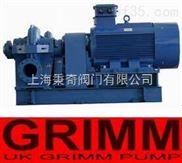 卧式单级双吸离心泵 进口卧式单级双吸离心泵 英国进口卧式单级双吸离心泵
