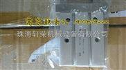 代理销售SMC滑台气缸MHZ2-25D2,SMC电磁阀,SMC气缸,SMC代理商,日本SMC