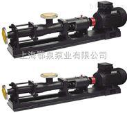 G型不锈钢单螺杆泵生产厂家
