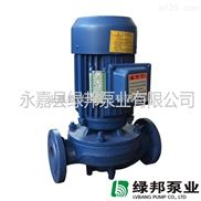 SG型立式管道增压离心泵/SG系列循环管道泵